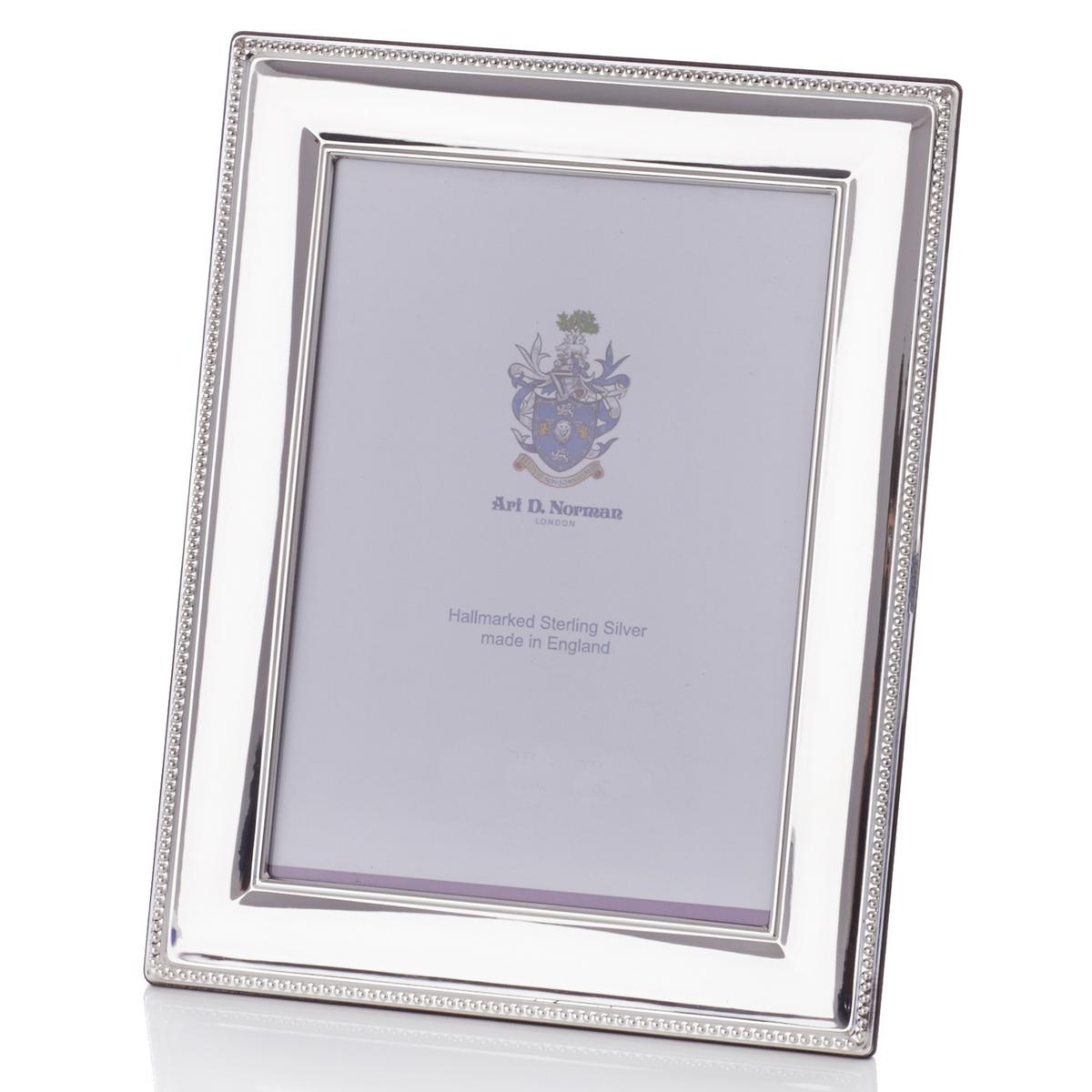 Plain beaded Sterling silver picture frame, approx. 20 x 25 cm (8 ...
