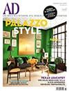 2014-11-ad.pdf